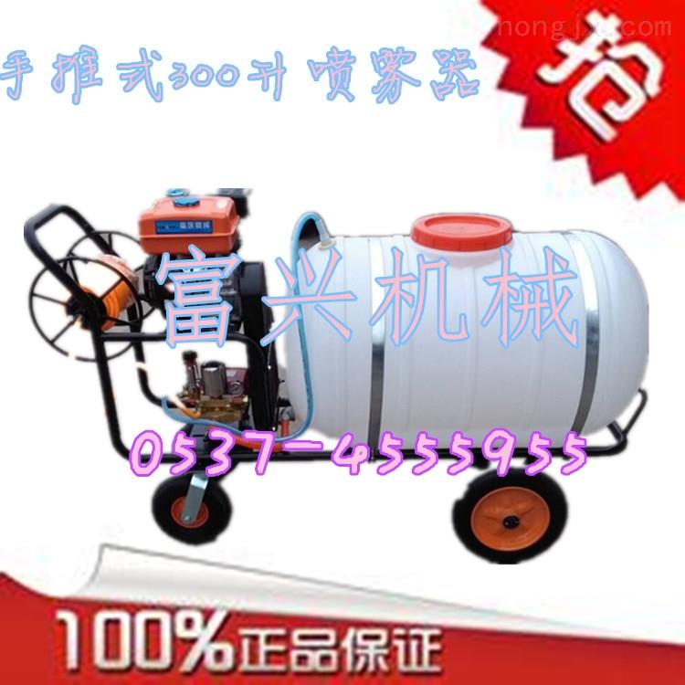 FX-PWQ-自走式三轮车打药机 新式柴油汽油机喷雾机打药车
