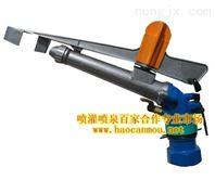 雨水PY50型金属换向喷枪