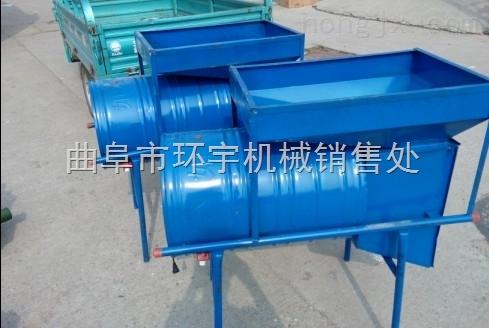 辣椒药材小型风选机