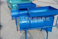 辣椒藥材小型風選機