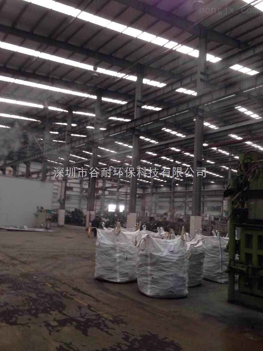 新宁县轮胎厂喷雾除臭系统