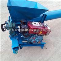 移动螺旋式提升机厂家 按需要生产