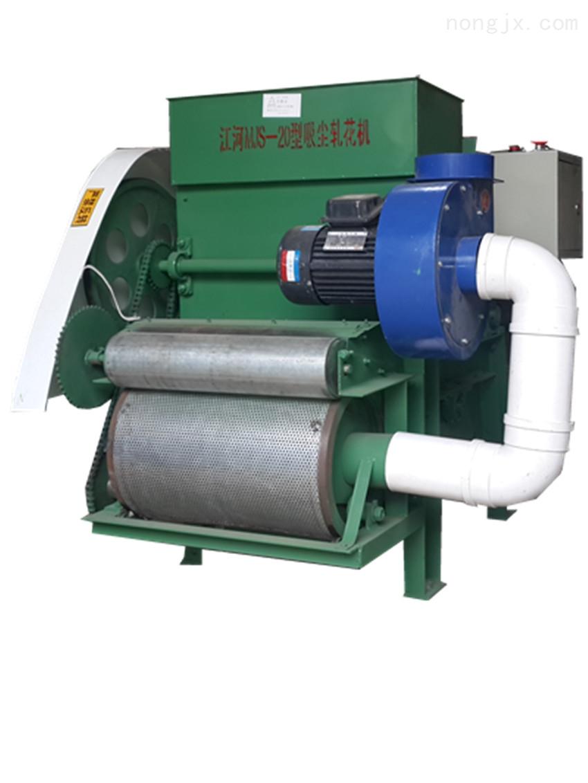 MJS-20片毛刷式吸尘锯齿轧花机