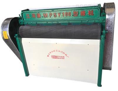 MPSY-100A型皮辊轧花机