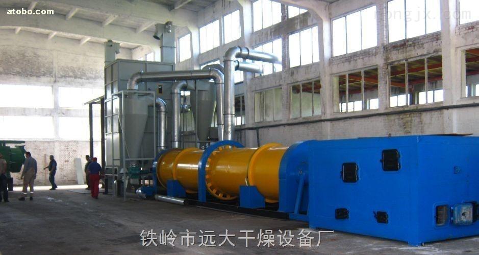 新型木屑烘干机远大设备有限公司生产