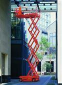 湖南自行式升降机 厂房液压升降设备