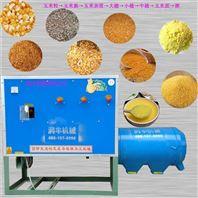 制糁磨面机 粮油加工使用的玉米制糁机