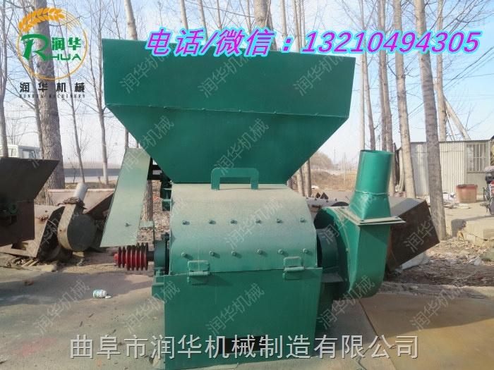 大型多功能粉碎机 饲料养殖稻壳谷壳粉碎机厂家