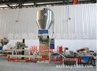 氢氧化铝包装机