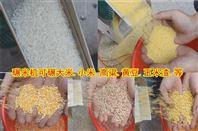 谷子分离碾米机 稻谷碾米磨面机规格 小型碾米机