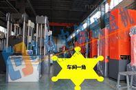 抽油杆拉伸强度测试仪生产商