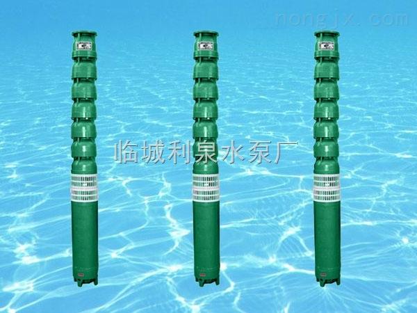 河北QJ系列潜水泵