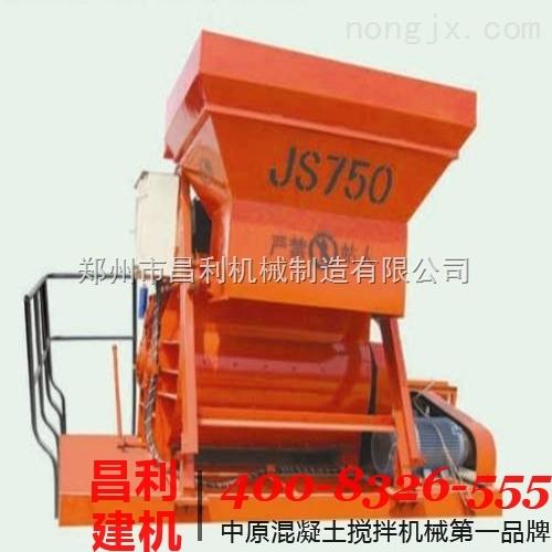 JS750混凝土搅拌机/JS750强制式混凝土搅拌机选购指南