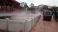 顺义区化工厂喷雾加湿设备