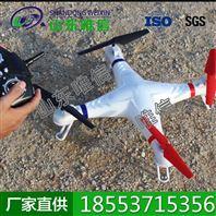 高清航拍四旋翼无人机遥控飞机  农业机械 航拍无人机