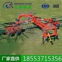 旋转式搂草机 农用收割机 铡草机