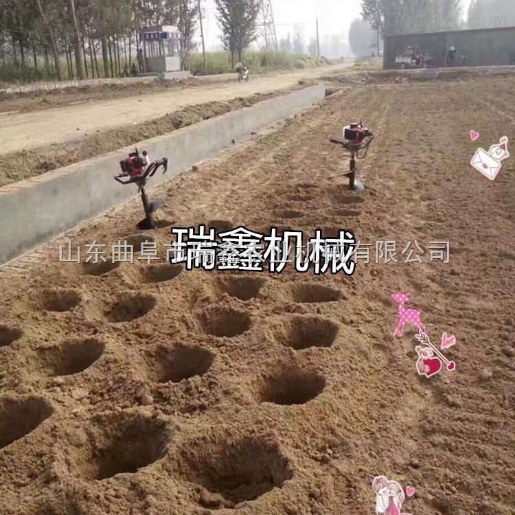 小型栽樹挖坑機 多用途磚孔機價格