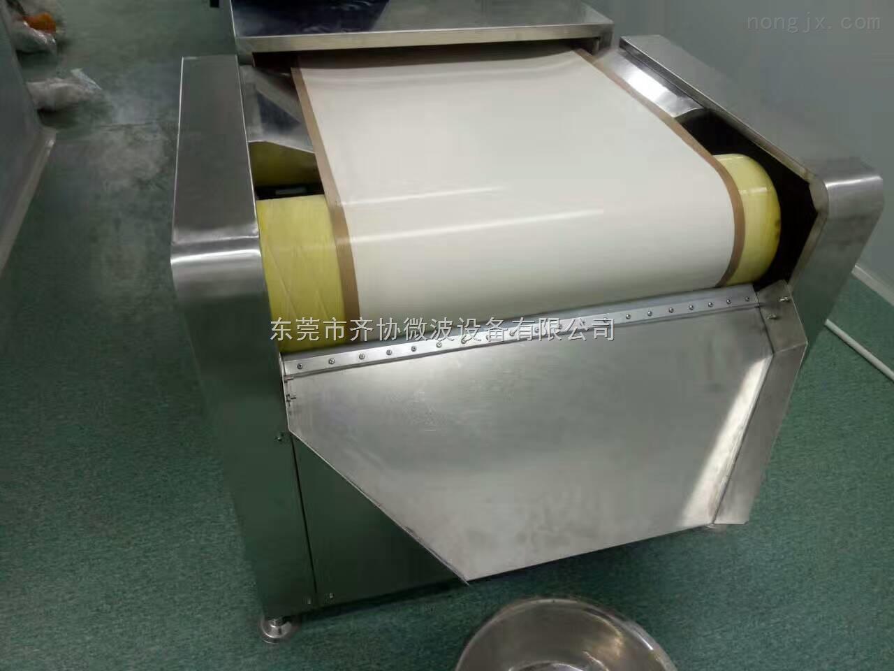 食品微波干燥杀菌机