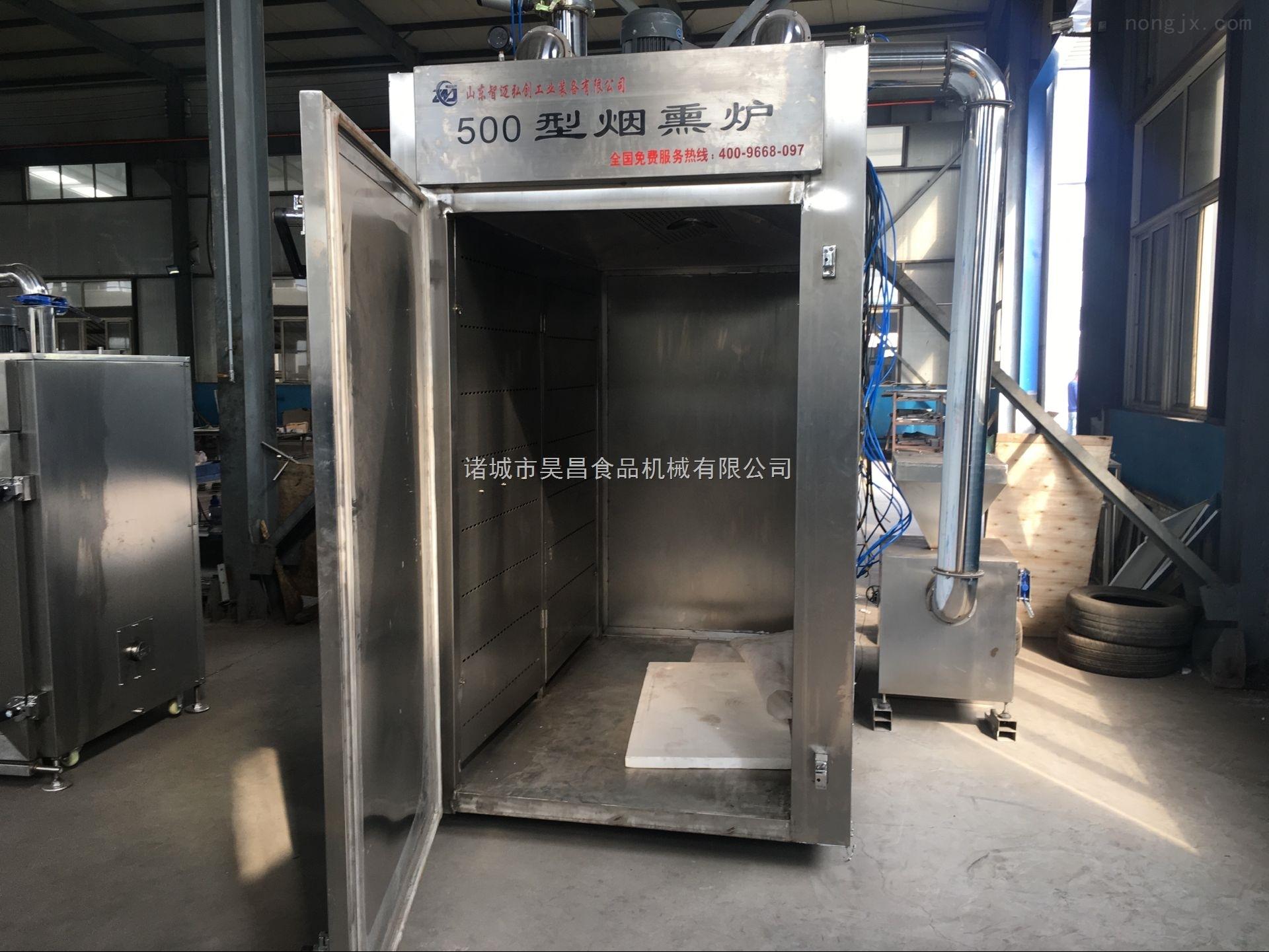 多功能烟熏炉-豆制品加工设备