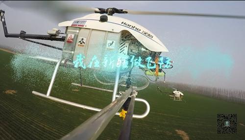 我在新疆做飞防:访汉和新疆昌吉7S店合伙人田磊