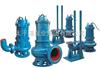 WQ固定式排污泵,WQ潜水排污泵,WQ...