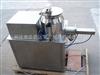 湿法混合造粒机