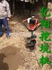 Y1便携式挖坑机,便携式挖坑机价格