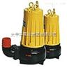 QW带切割装置潜水排污泵,太平洋泵业集团,WQ18-30QG