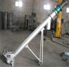 碳钢上料机 管式螺旋上料机 螺旋绞龙上料机